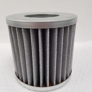 045.849 Filter element for 100c – polyester